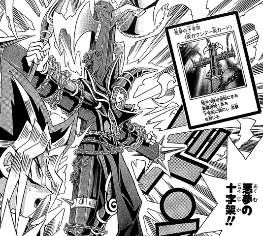 File:Dark Magician crucified.png