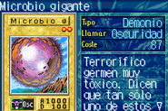 GiantGerm-ROD-SP-VG