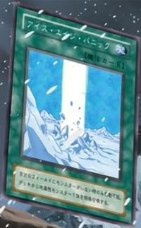 IceAgePanic-JP-Anime-DM