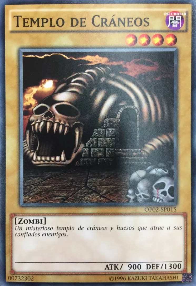 card gallery temple of skulls yu gi oh fandom powered by wikia