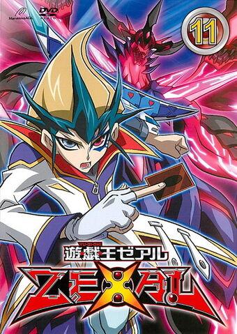 File:ZEXAL DVD 11.jpg