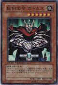 CommanderGottomsSwordmaster-DT01-JP-DSPR-DT