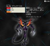 Number96DarkMist-JP-ZX-NC