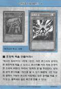 StrategyCard1-DP08-KR