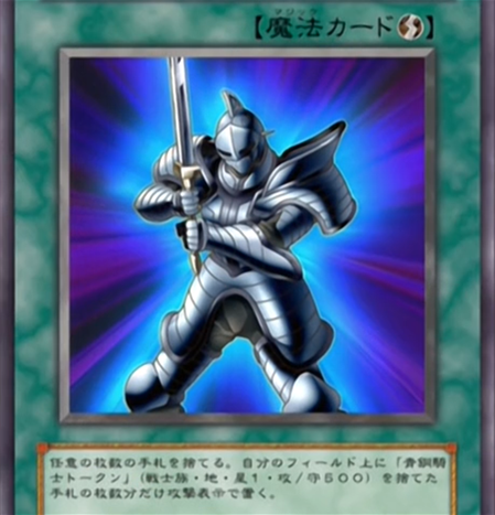 File:BronzeKnights-JP-Anime-DM.png