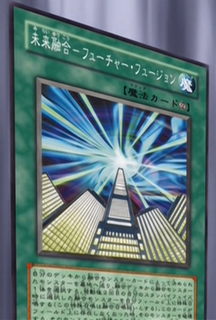 File:FutureFusion-JP-Anime-GX-2.png