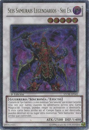 File:LegendarySixSamuraiShiEn-STOR-SP-UtR-1E.png