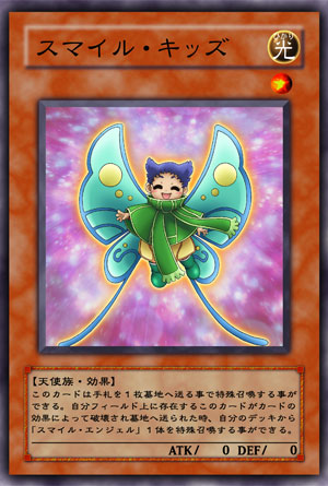 File:SmileKid-JP-Anime-5D.png