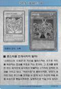 StrategyCard8-DP08-KR