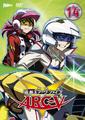 ARC-V DVD 14