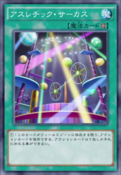AcrobaticCircus-JP-Anime-AV