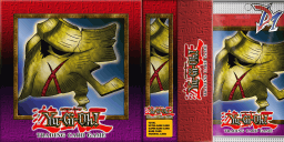 File:CreepingDarkness-Booster-GX04.png