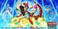 Thumbnail for version as of 02:41, January 1, 2015