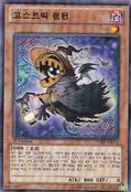 GhostrickLantern-SHSP-KR-C-1E