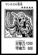 MammothGraveyard-JP-Manga-DM
