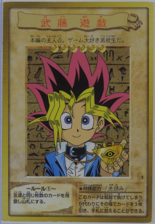 Yugioh Cards Yu-Gi-Oh! Bandai OCG: ...