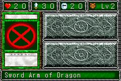 File:SwordArmofDragon-DDM-EN-VG.png