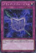BlackIllusion-MP01-JP-MLSR