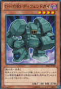 DestinyHERODefender-DE01-JP-C