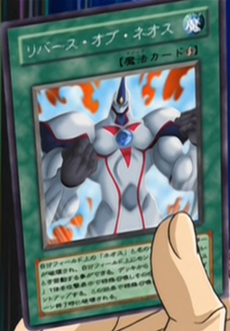 File:ReverseofNeos-JP-Anime-GX-AA.png