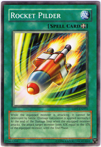 File:RocketPilder-ABPF-EN-C-UE.png
