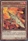 VolcanicRocket-SDOK-FR-C-1E
