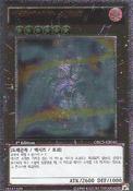 EvolzarSolda-ORCS-KR-UtR-1E