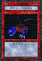 Thumbnail for version as of 07:36, August 18, 2007
