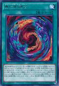 RedEyesFusion-CORE-JP-R