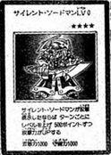 SilentSwordsmanLV0-JP-Manga-MW