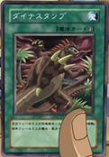 DinoStomp-JP-Anime-GX