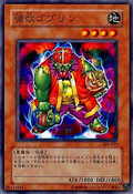 GoblinofGreed-305-JP-C