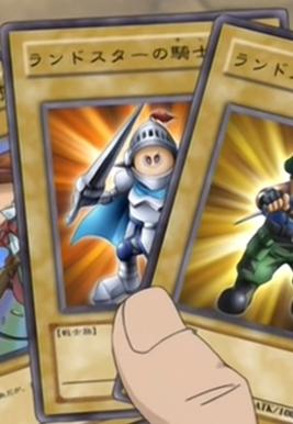 File:KnightofLandstar-JP-Anime-DM.png