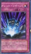 RegretfulRebirth-JP-Anime-5D