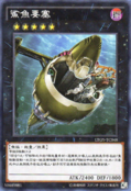 SharkFortress-LTGY-TC-C