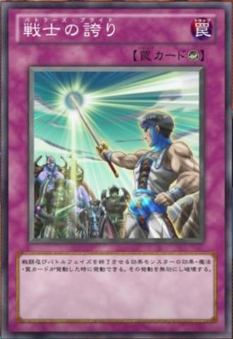 File:BattlersPride-JP-Anime-ZX.png