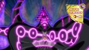 EarthboundServantGeoKraken-JP-Anime-AV-NC