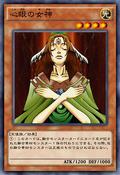 GoddesswiththeThirdEye-JP-Anime-AV