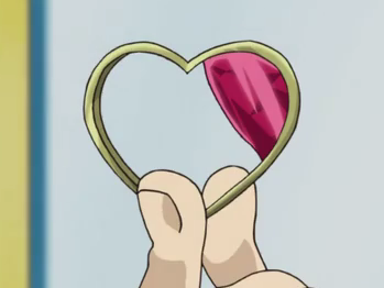 File:Heart Piece.png