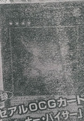 Number58BurnerVisor-WJMP-JP-OP