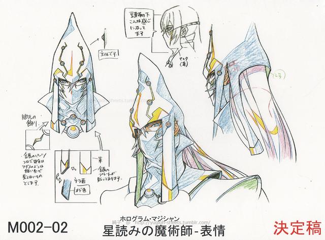 File:StargazerMagician-JP-Anime-AV-ConceptArt.png