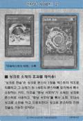 StrategyCard2-DP08-KR
