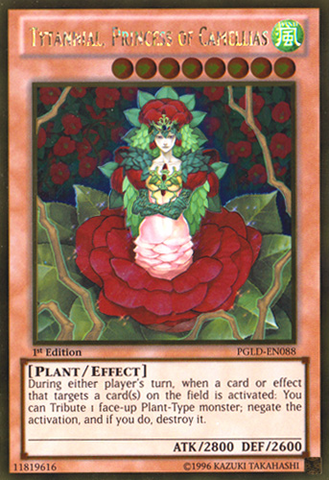 File:TytannialPrincessofCamellias-PGLD-EN-GUR-1E.png