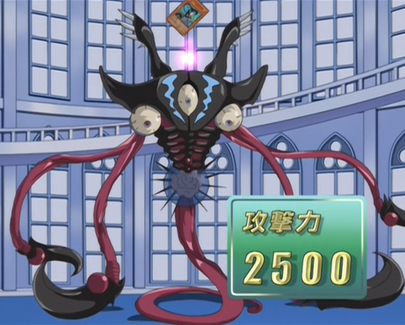 File:ArcanaForceXVTheFiend-JP-Anime-GX-NC.png