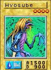 Hyosube-TSC-EN-VG-card