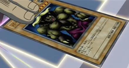 File:SwampBattleguard-JP-Anime-DM-2.png