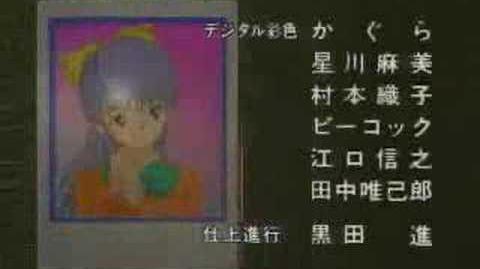 Yu-Gi-Oh! ending 1