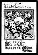 MonsterTamer-JP-Manga-DM