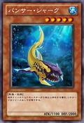 PantherShark-JP-Anime-ZX