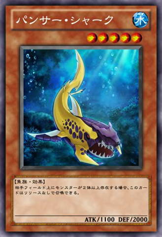 File:PantherShark-JP-Anime-ZX.png